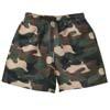 CAMO Microfiber All Purpose Shorts